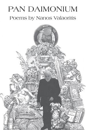 Image result for NANOS VALAORITIS
